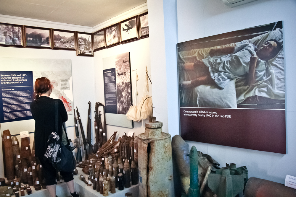 В музее UXO