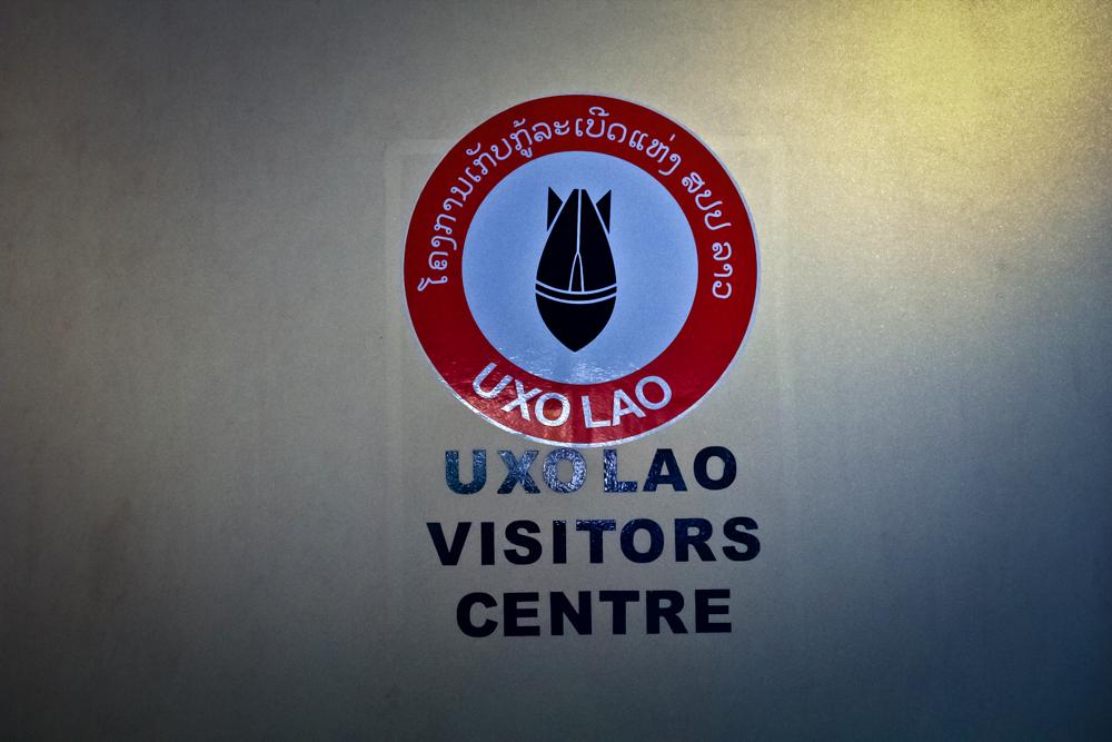 Музей UXO