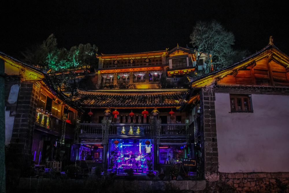 Вечерний Лицзян