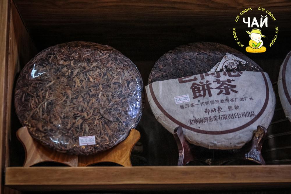 Лицзян - город чая